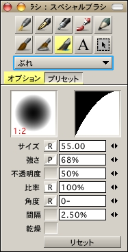 change color mode (jap).png